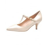 chaussures_mariee_beige.png